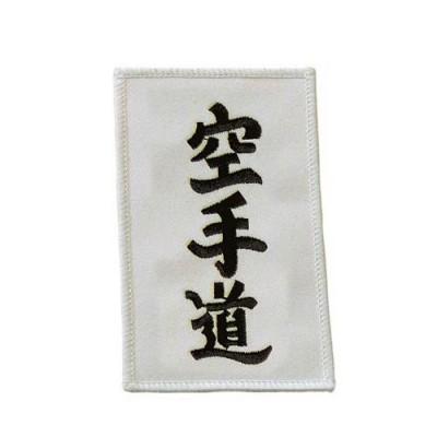 Stoffabzeichen – Karate (japanisch)