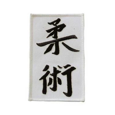 Stoffabzeichen – Ju-Jitsu (japanisch)