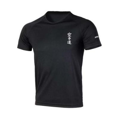HIKU T-Shirt Karate (schwarz)