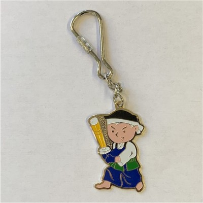 Schlüsselanhänger Kendo Boy