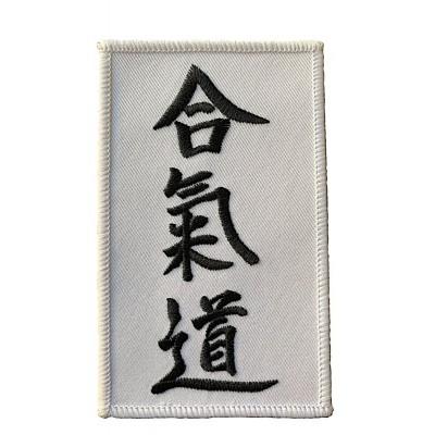 Stoffabzeichen – Aikido (japanisch)