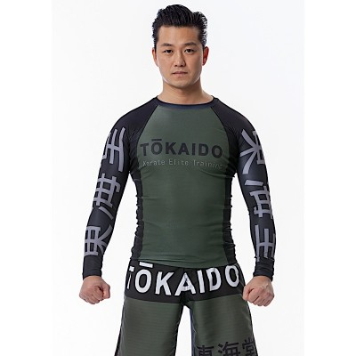 TOKAIDO Athletic Kompressions-Shirt Elite Training (olivgrün/schwarz)